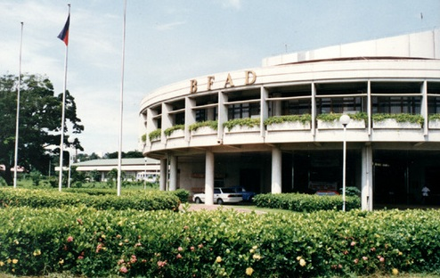 The FDA (formerly known as BFAD or Bureau of Food and Drugs) building in Muntinlupa City. Photo credit: wikimapia.org