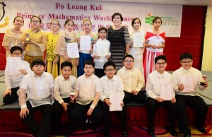 Filipino contestants with Dr. Luz Almeda (middle) of the DepEd-NCR at the 18th Po Leung Kuk Primary Mathematics World Contest awards ceremony in Hong Kong. Photo credit: MTG
