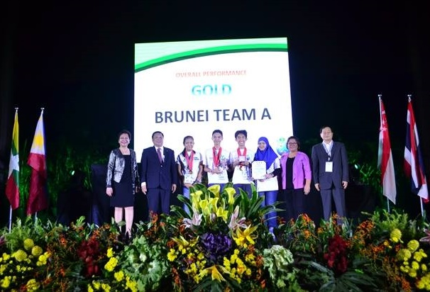 brunei times essay writing competition 2010
