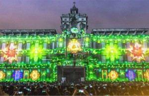 3D projection mapping technology presented at UST Paskuhan event in December 2015