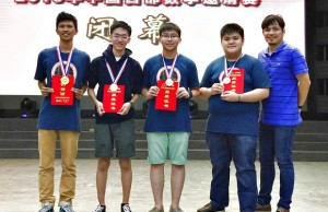 Filipino medalists (from left) Albert John Patupat, Shaquille Wyan Que, Luke Matthews Bernardo, and Adam Christopher Chan, and team leader James Kelvin Martin at the 2016 China Western Mathematical Invitational contest. (Photo credit: MTG)
