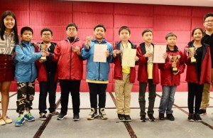 Members of the Philippine team with their coaches at the Po Leung Kuk Primary Mathematics World Contest awarding ceremony in Hong Kong